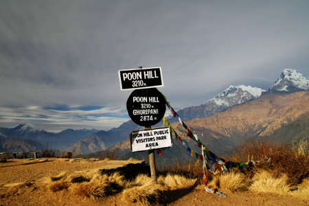 Poon Hill view point, Nepal Stock Photo - 11886852