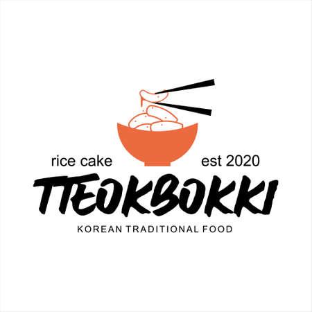 rice cake food logo hot tasty traditional Korean homemade dish street food marked emblem idea