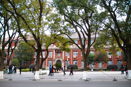 Hunan University Editorial