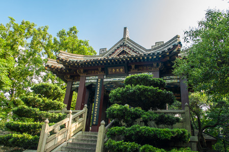 Ancient Chinese Pavilion Stock Photo
