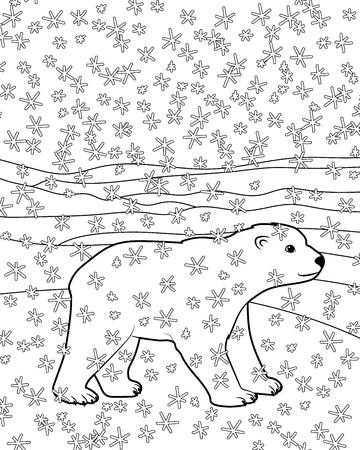 Dibujo Para Colorear Con Bebé Oso Ilustraciones Vectoriales, Clip ...