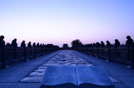 Lugou Bridge Editorial
