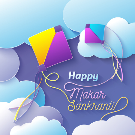 Happy Makar Sankranti. Vector illustration with kites and clouds. Paper cut style Illustration
