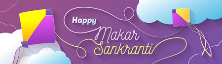 Happy Makar Sankranti. Vector illustration with kites and clouds. Banner design concept. Paper art style. Purple background