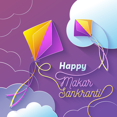 Happy Makar Sankranti. Vector illustration with kites and clouds. Paper art style. Purple background