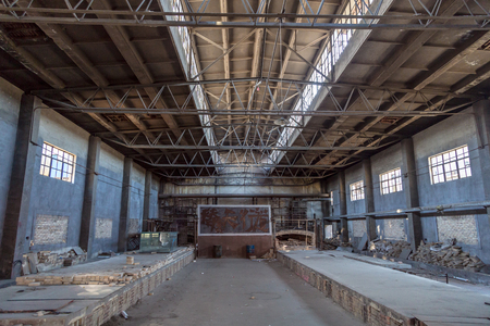 intentional: Abandoned factory