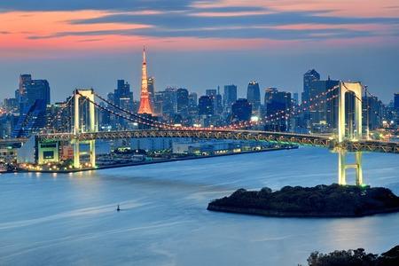 Japan Reklamní fotografie