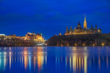 Canada Parlement en Ottawa stad