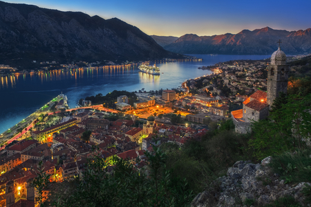 kotor: Montenegro Kotor Bay at Sunset Editorial