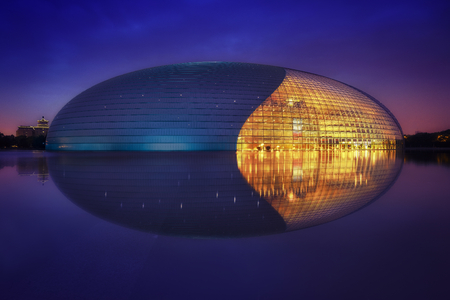 morning blue hour: National Centre Of Performing Arts in Beijing