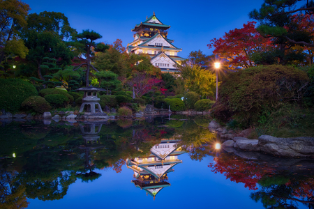 Photo of the blue hour at pond in the osaka castle