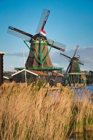 Foto der Moulin bei Sonnenuntergang in den Niederlanden