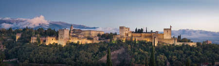 Panorama Photo of Alhambra in Granada at the sunset time