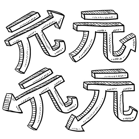 devaluation: Doodle style Chinese Yuan international currency symbol with arrows up and down to indicate inflation, deflation, evaluation, or devaluation as economic indicators  Vector format  Stock Photo