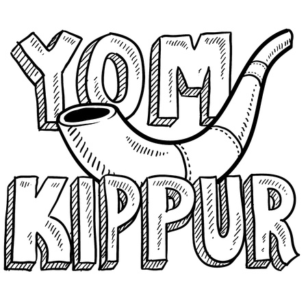 jewish: Doodle style Jewish holiday Yom Kippur icon with lettering and shofar - horn  Vector format