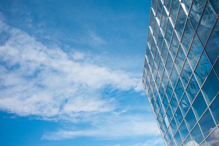 tilted: building glass background, look tilted