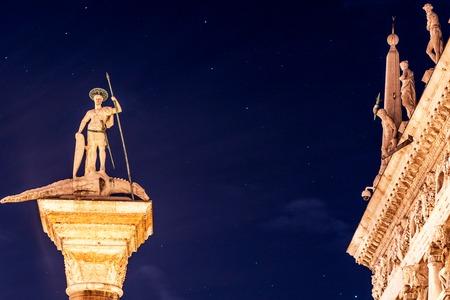 Column of St. Theodore, under the stars