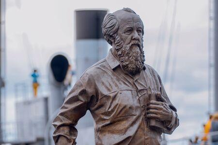 VLADIVOSTOK, RUSSIA - AUGUST 17, 2018: The monument to Solzhenitsyn on the Korabelnaya embankment in Vladivostok, Russia