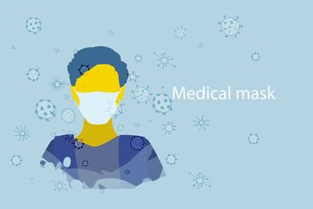 Lots of bacteria and viruses in air and in particles, virus transfer by airborne droplets. Human face in medical mask and various bacteria and viruses, vector illustration, quarantine and pandemics