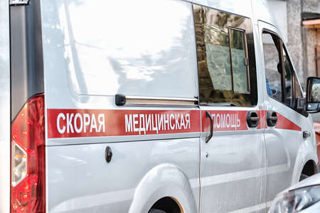 Moscow, Russia - July 27, 2020: Closeup of modern russian ambulance car on the city street. Side view. Inscription on a car, translation from russian: emergency medical service. Coronavirus Pandemic lifestyle.