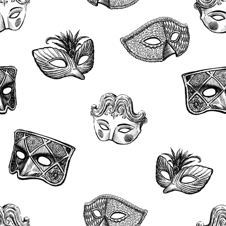Vector background of drawn carnival masks Ilustração