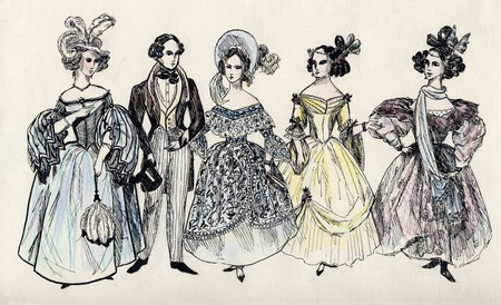 admirer: group of fancy man and women 18 century