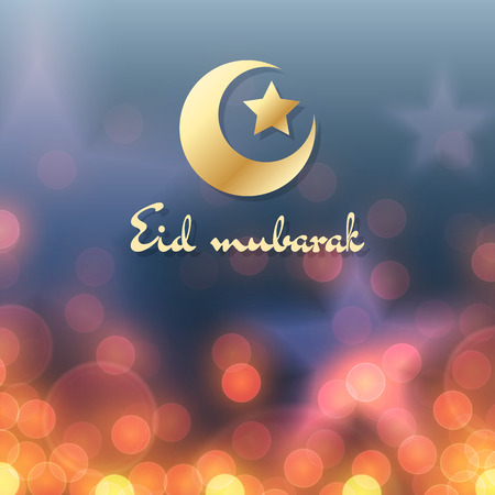 eid mubarak: Vector islamic background with crescent, star and lettering Eid Mubarak Illustration