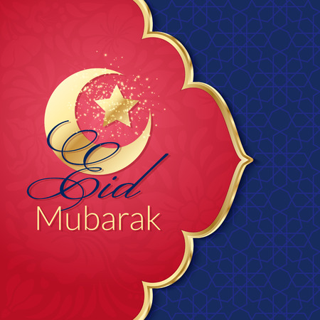 islamic: Eid Mubarak Greeting Card with traditional pattern and crescent, star. Vector islamic background Illustration