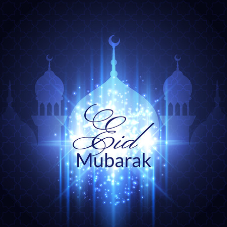 Eid Mubarak Greeting Card with mosque and lights.