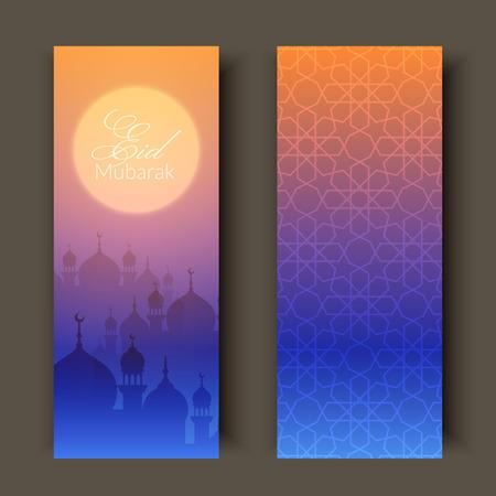 Wenskaarten of banners met 's avonds landschap met moskeeën en zonsondergang. Achtergrond is versierd met Arabische patroon. Voor de heilige maand van de islamitische gemeenschap Ramadan Kareem viering Stock Illustratie