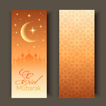 Greeting cards or banners with mosques, stars, moon. Decorated with arabic pattern. For holy month of muslim community Ramadan Kareem celebration Stock Vector - 41837209