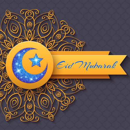 kareem: Colorful Greeting Card Eid Mubarak with round decorative pattern and shining star and moon for holy month of muslim community Illustration
