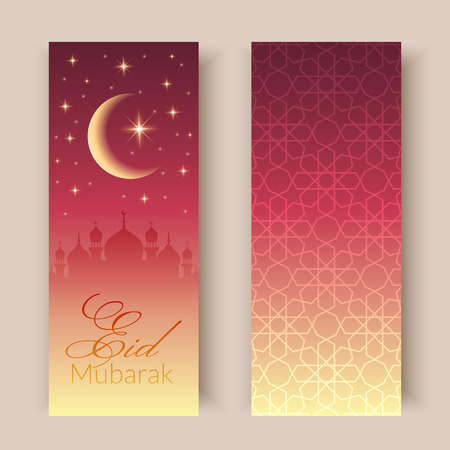 arabic: Greeting cards or banners with mosques, stars, moon. Decorated with arabic pattern. For holy month of muslim community Ramadan Kareem celebration
