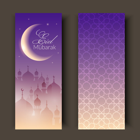 Greeting cards or banners with night landscape with mosques and moon. Background is decorated with arabic pattern. For holy month of muslim community Ramadan Kareem celebration