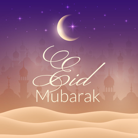 holy night: Night landscape wallpaper with mosques and lights, moon, stars, desert. Vector background for holy month of muslim community Ramadan Kareem celebration Illustration