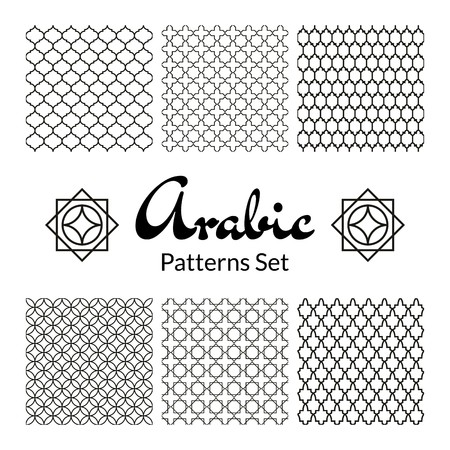Arabic seamless patterns set Illustration