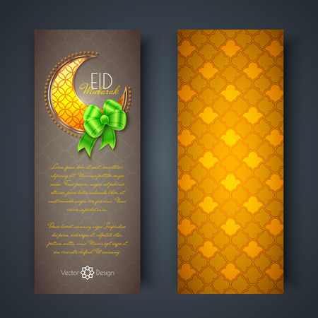 Eid mubarak greeting cards or banners with moon background is eid mubarak greeting cards or banners with moon background is decorated with arabic pattern m4hsunfo