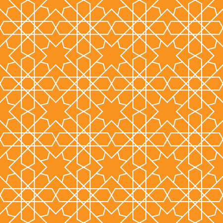 Islamic pattern seamless ornament. Vector repeating background. Geometric tiled texture Çizim