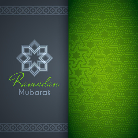 TRADITIONAL PATTERN: Ramadan Mubarak greeting card or background with star and decorated with arabic pattern. For holy month of muslim community Ramadan Kareem celebration