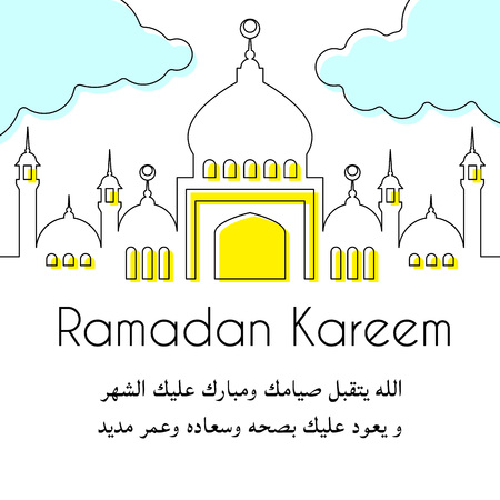 Light greeting card for holy month ramadan kareem vector line light greeting card for holy month ramadan kareem vector line art background with mosque and m4hsunfo