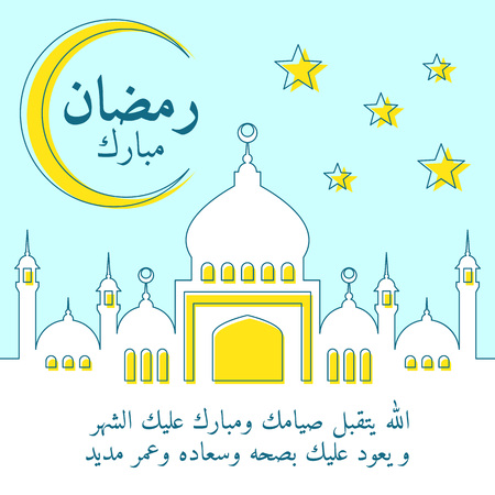 Greeting Card for Holy Month Ramadan Kareem. Vector linear night background with mosque, moon and stars. Arabic calligraphic lettering with wishes of blessed Ramadan Illustration