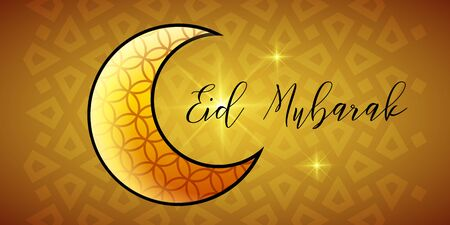 Islamic Holiday Illustration with lettering Eid Mubarak Ilustração