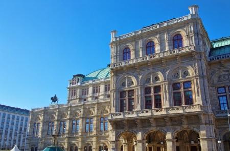 Vienna State Opera  photo