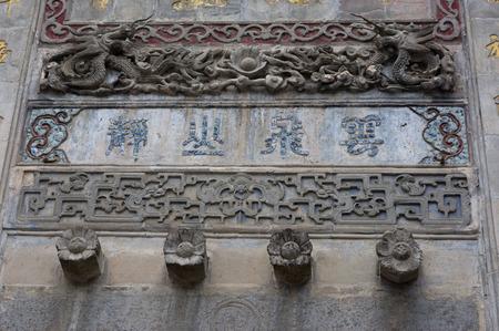 arcos de piedra: Arcos de piedra Foto de archivo