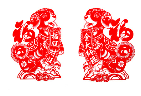 Chinese New Year Paper Cut Traditional Festival Stock Photo