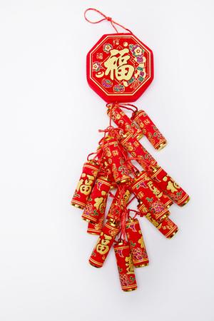 Chinese New Year Firecrackers Stock Photo - 109413029