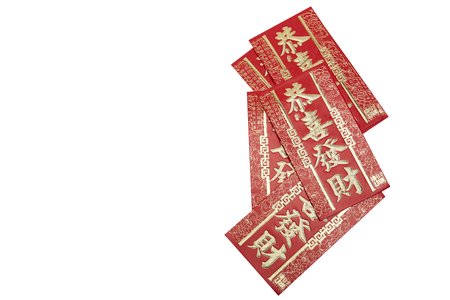 red envelope