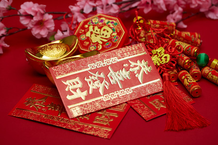 Chinese New Year Festival materials Stock Photo - 109415139