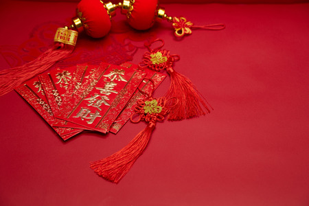 Chinese New Year Festival materials Stock Photo - 109480148
