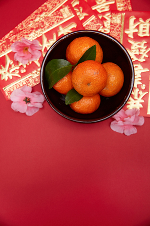 Chinese New Year Festival materials Stock Photo - 109480236